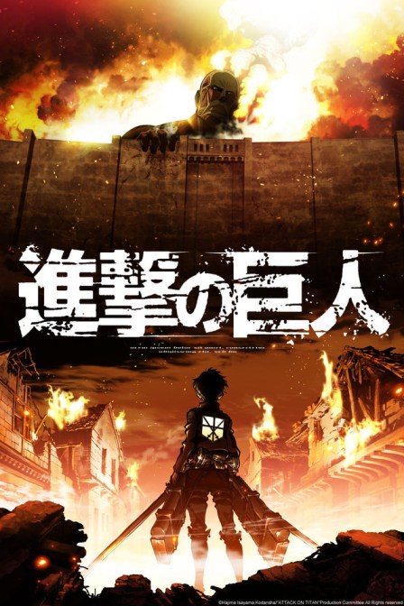 Shingeki no Kyojin poster titã colossal e muralha maria