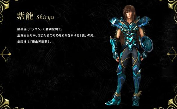 Shiryu de dragão em a Lenda do Santuario