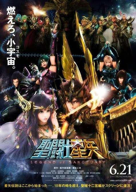 poster oficial cdz lenda do santuário com todos os personagens