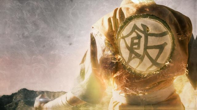 Gohan simbolo do Kame Dragon Ball Z light of hope