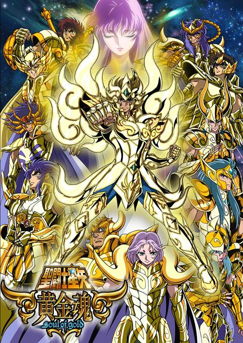 Cavaleiros do Zodiaco Soul of Gold poster