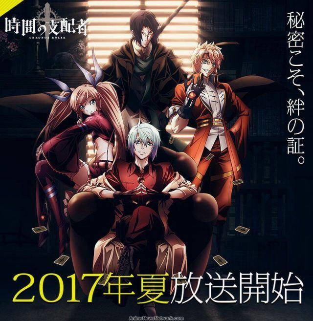 Chronos Ruler Jikan no Shihaisha animes de julho 2017