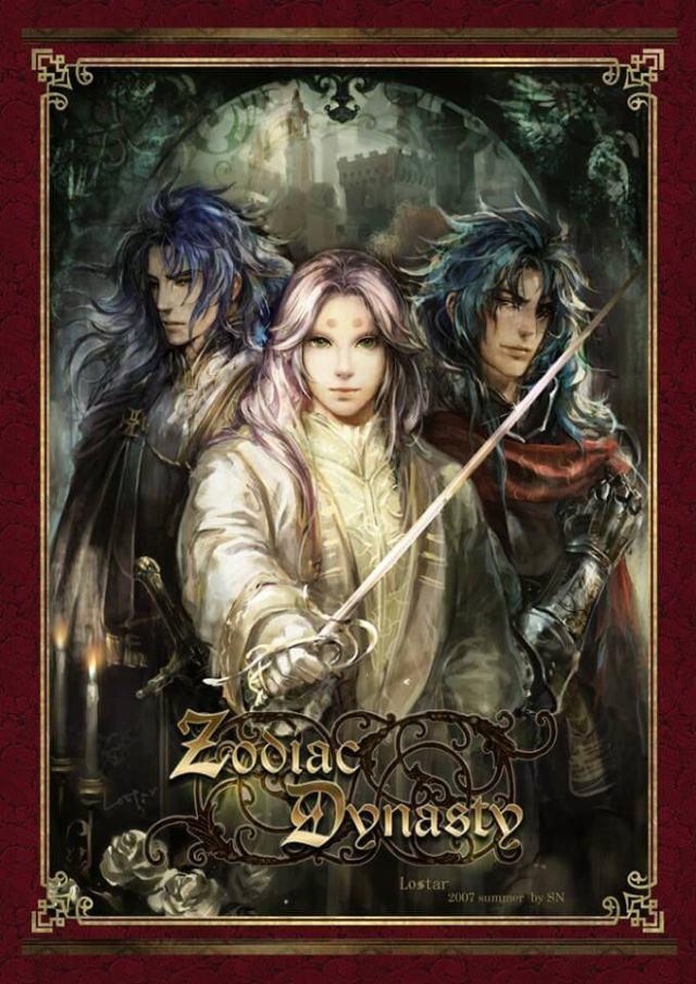 Mu de Áries, Saga de Gêmeos e Camus de Aquario Cavaleiros do Zodíaco medievais