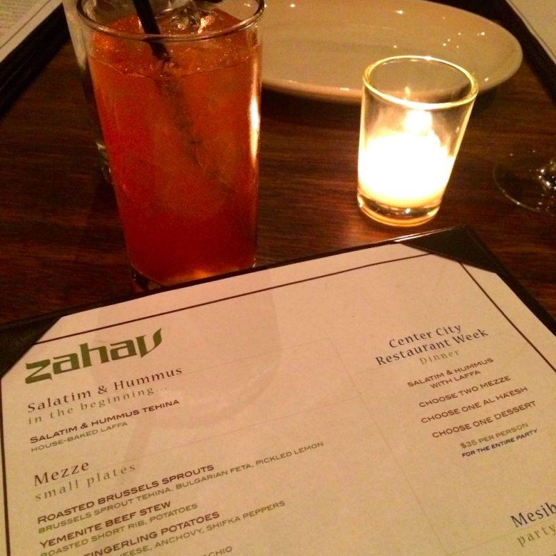 Philadelphia Restaurant Week Zahav