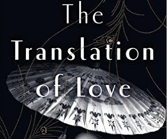 The Translation of Love book cover