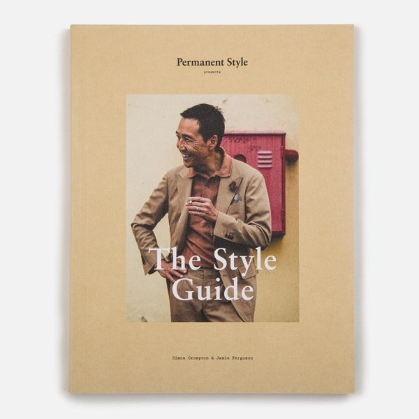 Permanent Style: The Style Guide