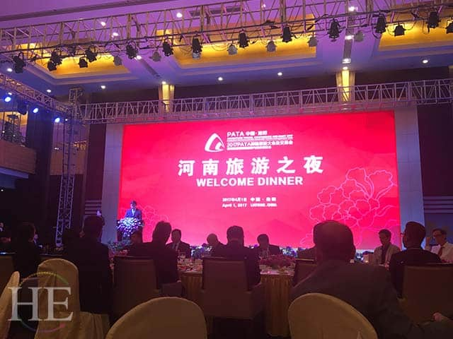pata atcm welcome dinner in luoyang china