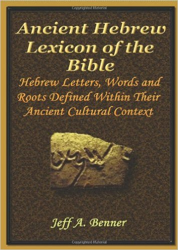 hebrew-lexicon