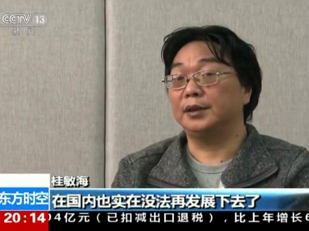 【港聞噏事】 桂敏海受央視專訪 為11年前醉駕撞人自首?