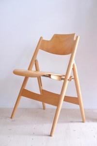 Egon Eiermann SE18 foldable chair. Designed in 1952. Produced by Wilde and Spieth. Available at heyday möbel, Grubenstrasse 19, 8045 Zürich, Switzerland