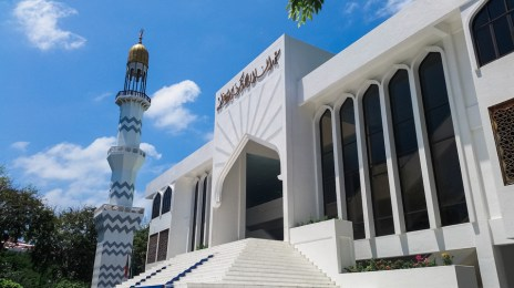 Islamic Centre Islam Malé Maldives