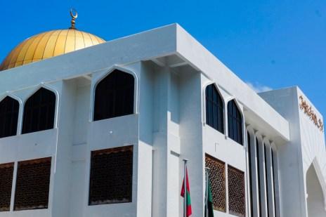 Islamic Centre Islam Malé Maldives