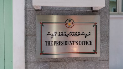 President's Office Malé Maldives