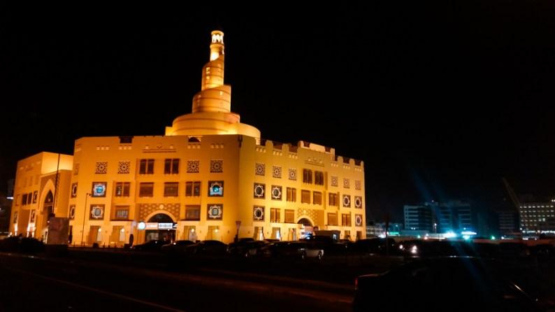 Doha FANAR Sheikh Abdulla Bin Zaid Al Mahmoud Islamic Cultural Centre