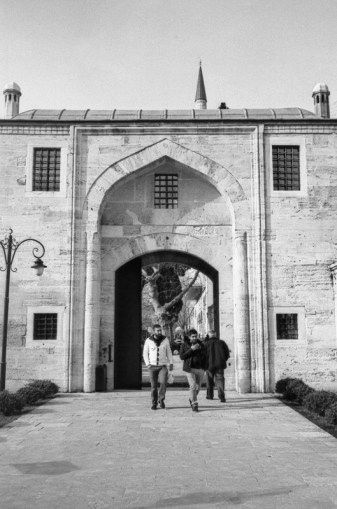 One of the gates