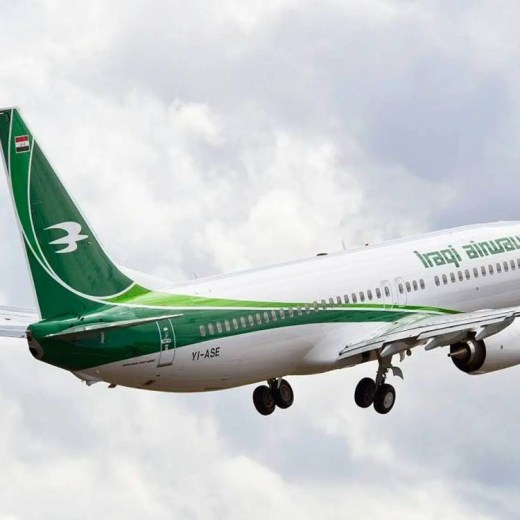 Iraqi Airways B737-8