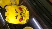 heykip.com cake at Smith's bakery