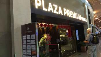Plaza Premium Lounge KUL Satellite Entrance