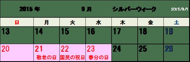 945f43c3d322b4c929c32c22ffd0f0c0