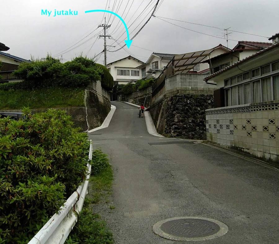 Teacher housing in Iizuka, Japan