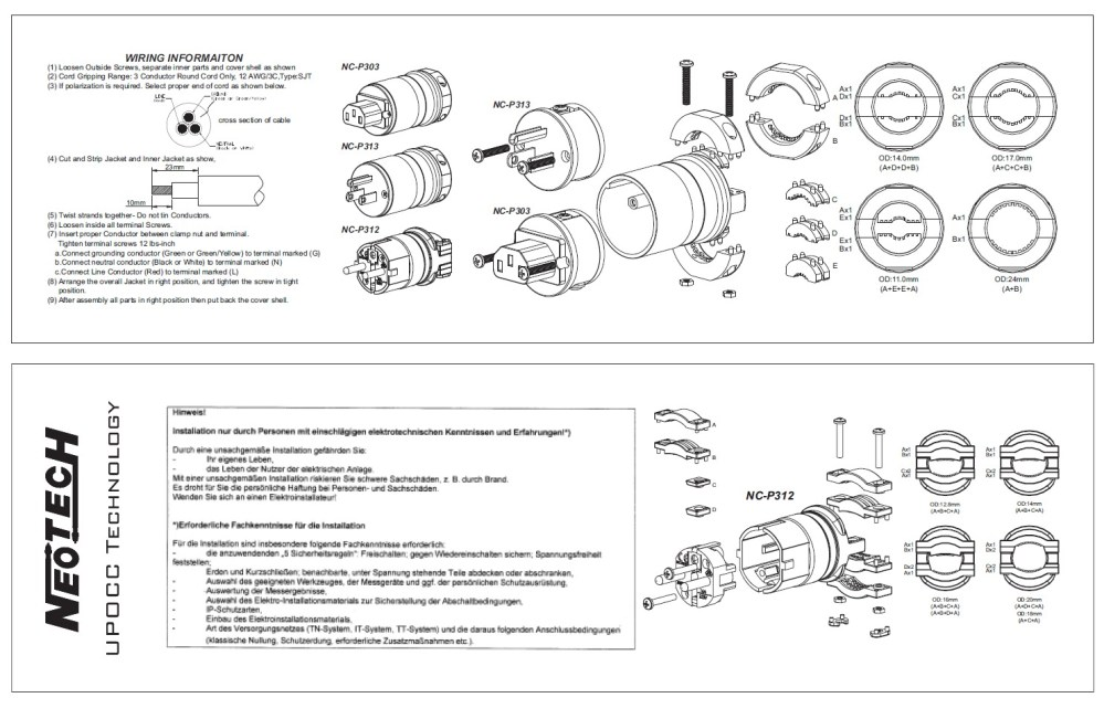 medium resolution of  neotech nc p303 wiring diagram neotech nc p303 up occ copper iec plug gold
