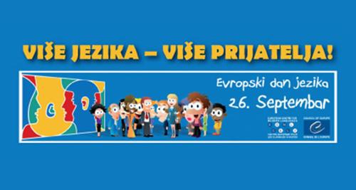 Helenska fondacija za kulturu na Evropskom danu jezika