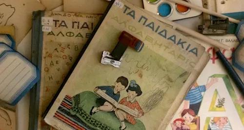 Грчки језик