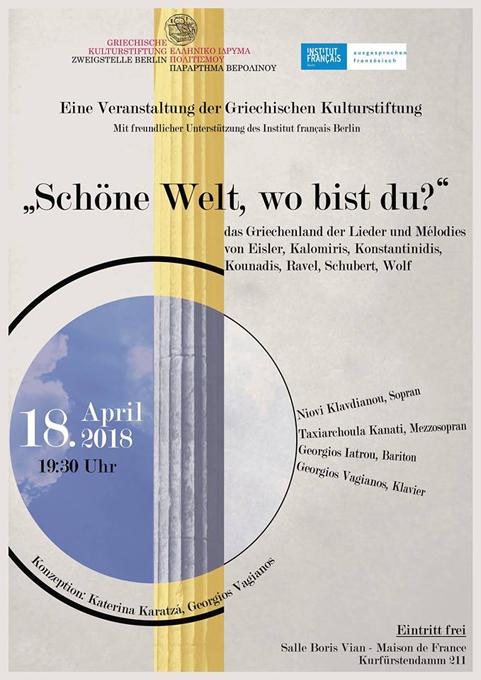 »Schöne Welt, wo bist du?«, Institut français, Mittwoch, 18. April 2018, 19:30 Uhr