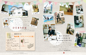 myhome4 (1)