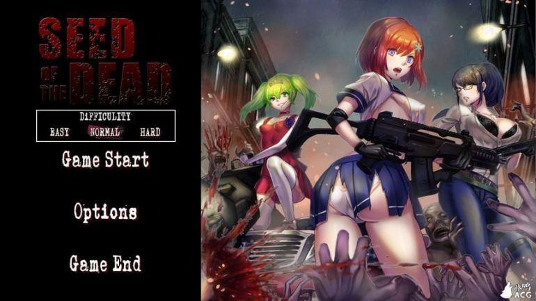 Rape Of The Dead 1.51 中文無碼版