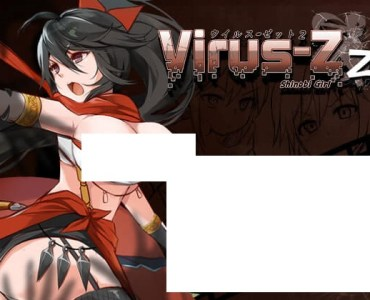 Virus Z 2 (151MB RAR)