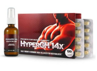 HyperGH 14x For Sale
