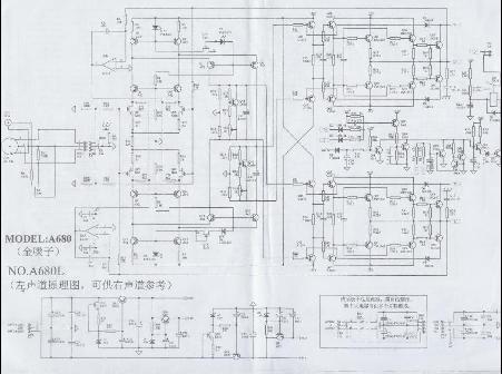 Jamo sub 250 service manual