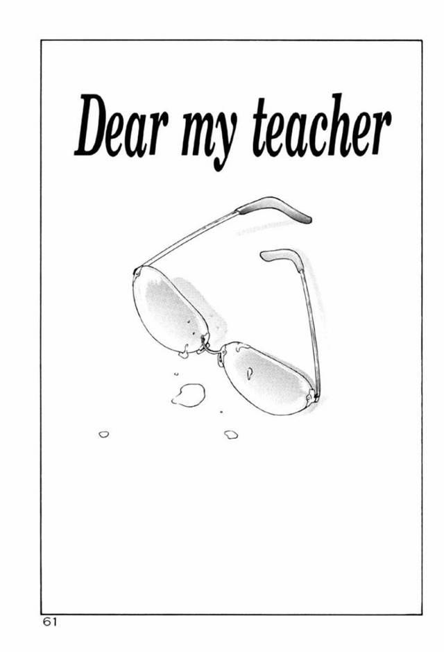 【エロ漫画】少年の家庭教師は夜、部屋に呼ばれると自分のハメ撮り映像が!少年に脅迫ファックで犯され、昼と夜で二つの仕事をすることになる - 1ページ