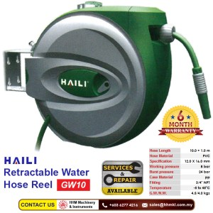 Retractable (PVC) Water hose Reel HL-GW10