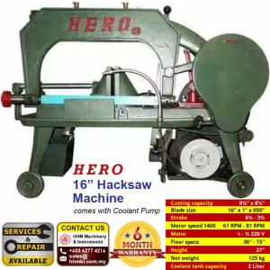 16″ Hacksaw Machine