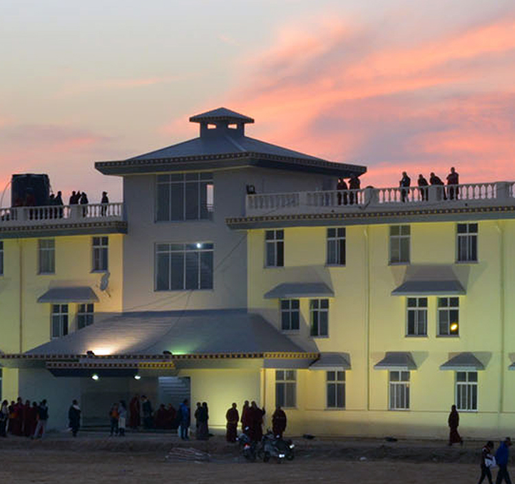 The Sakya Academy