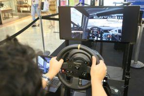 RP Shopping recebe competição de automobilismo virtual