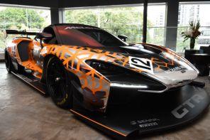 McLaren inaugura 1ª concessionária no Brasil