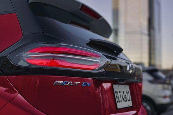 Chevrolet Novo Bolt EV