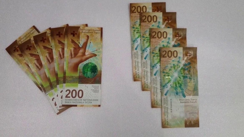 200 швейцарских франков