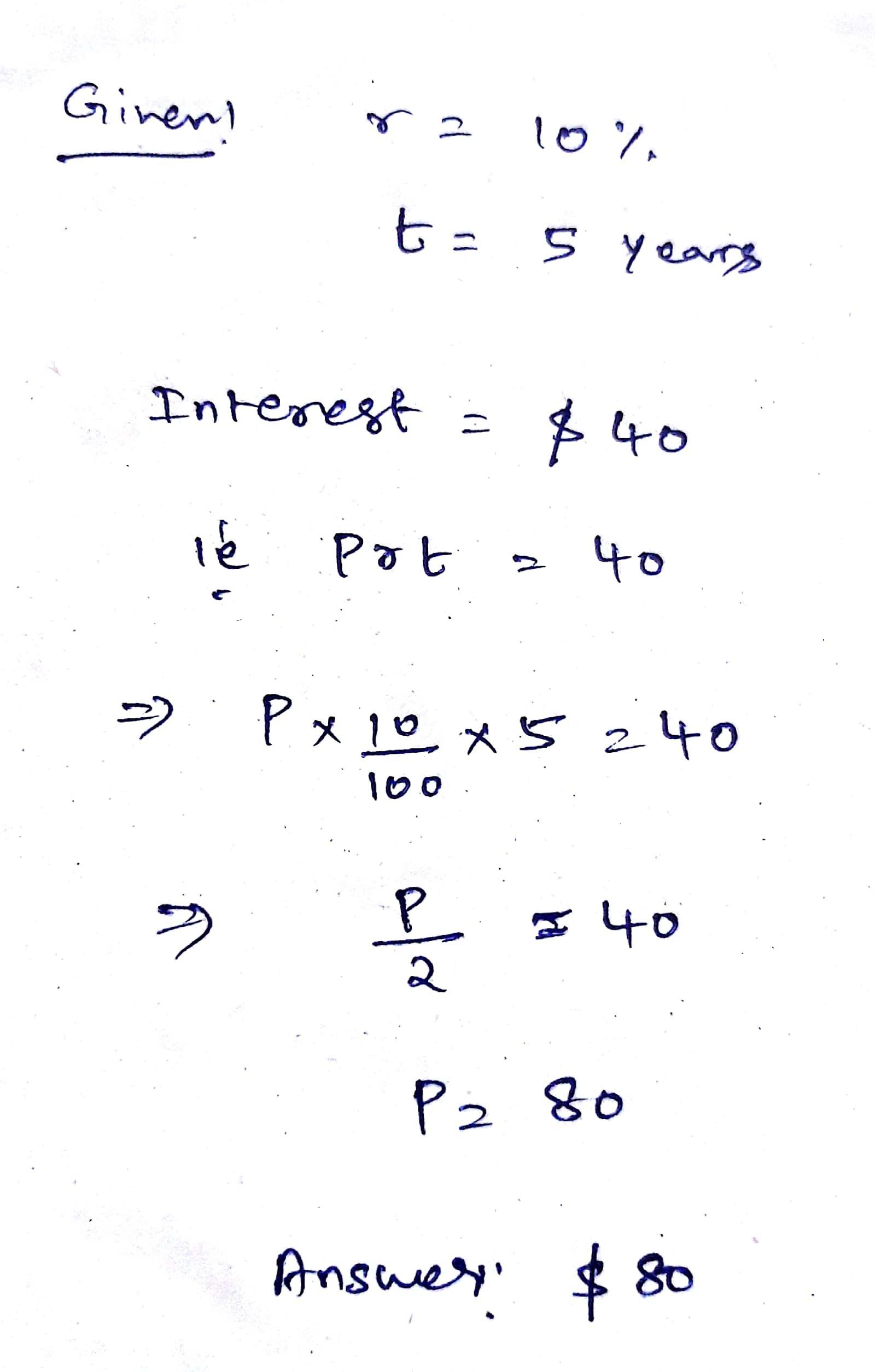 The Simple Interest Formula Is I Prt Where I Represents
