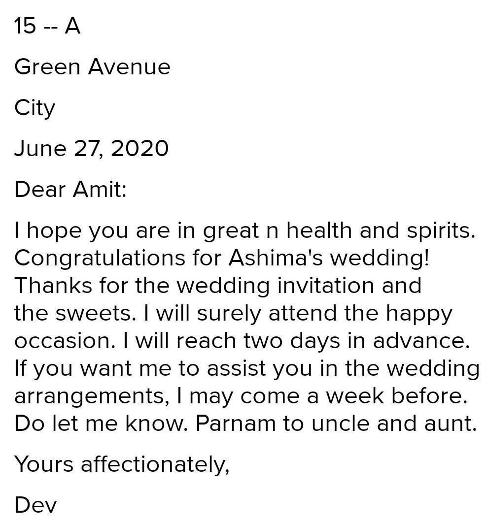 u are arun aruna you have been invited