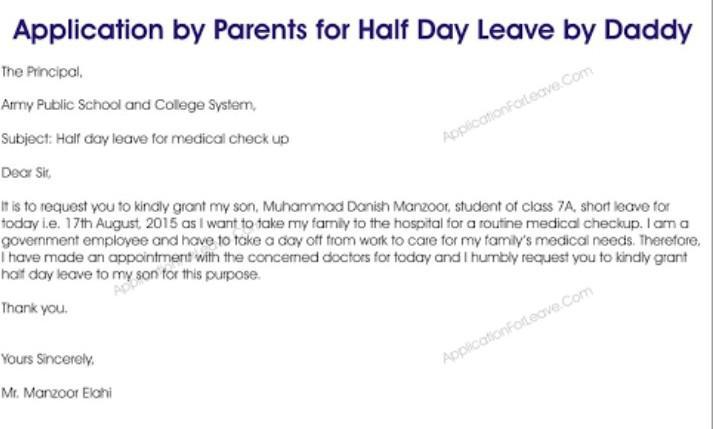 halfday leave application for school - Brainly.in