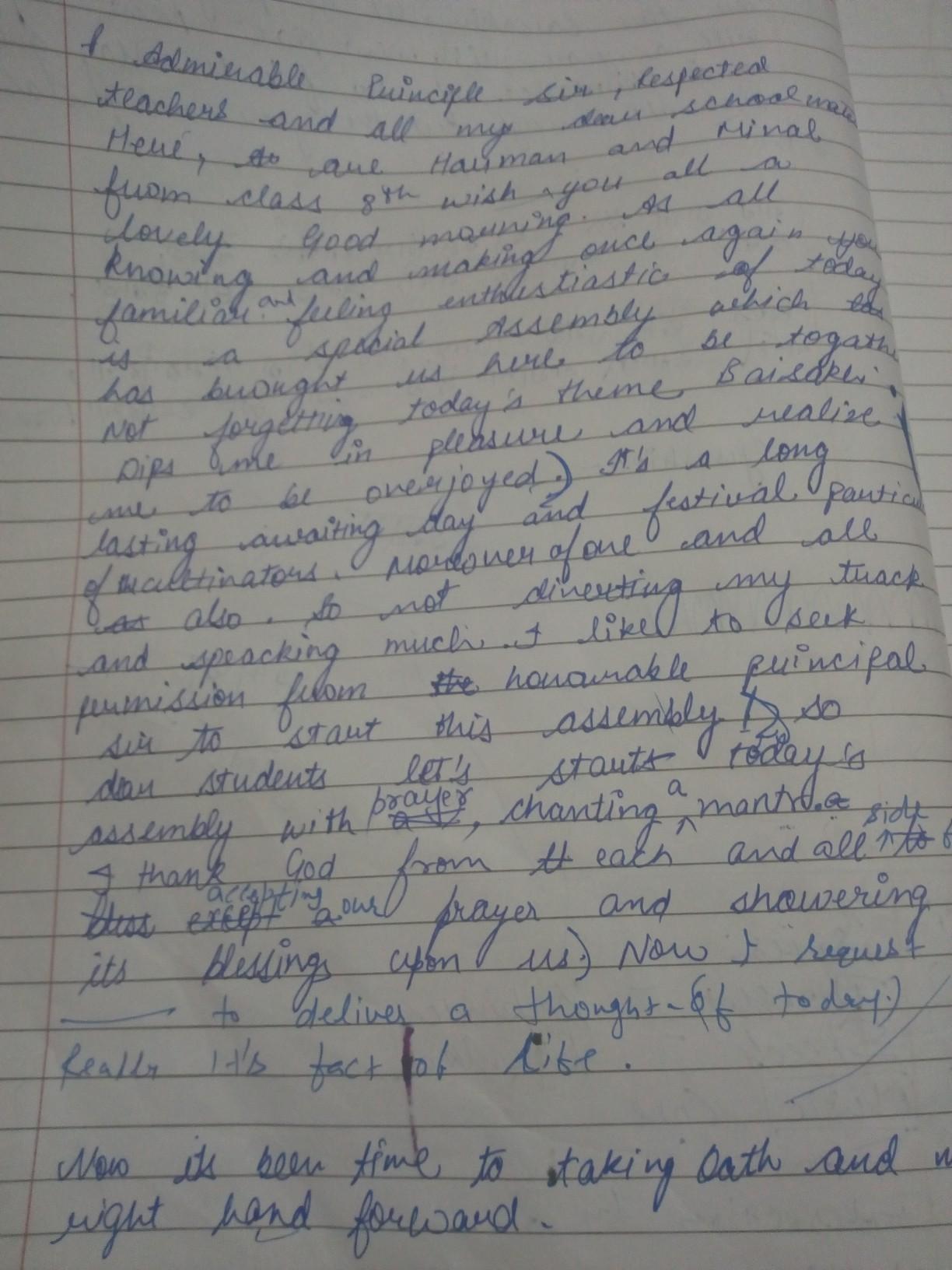 Writing marathi anchoring script. Anchoring Script