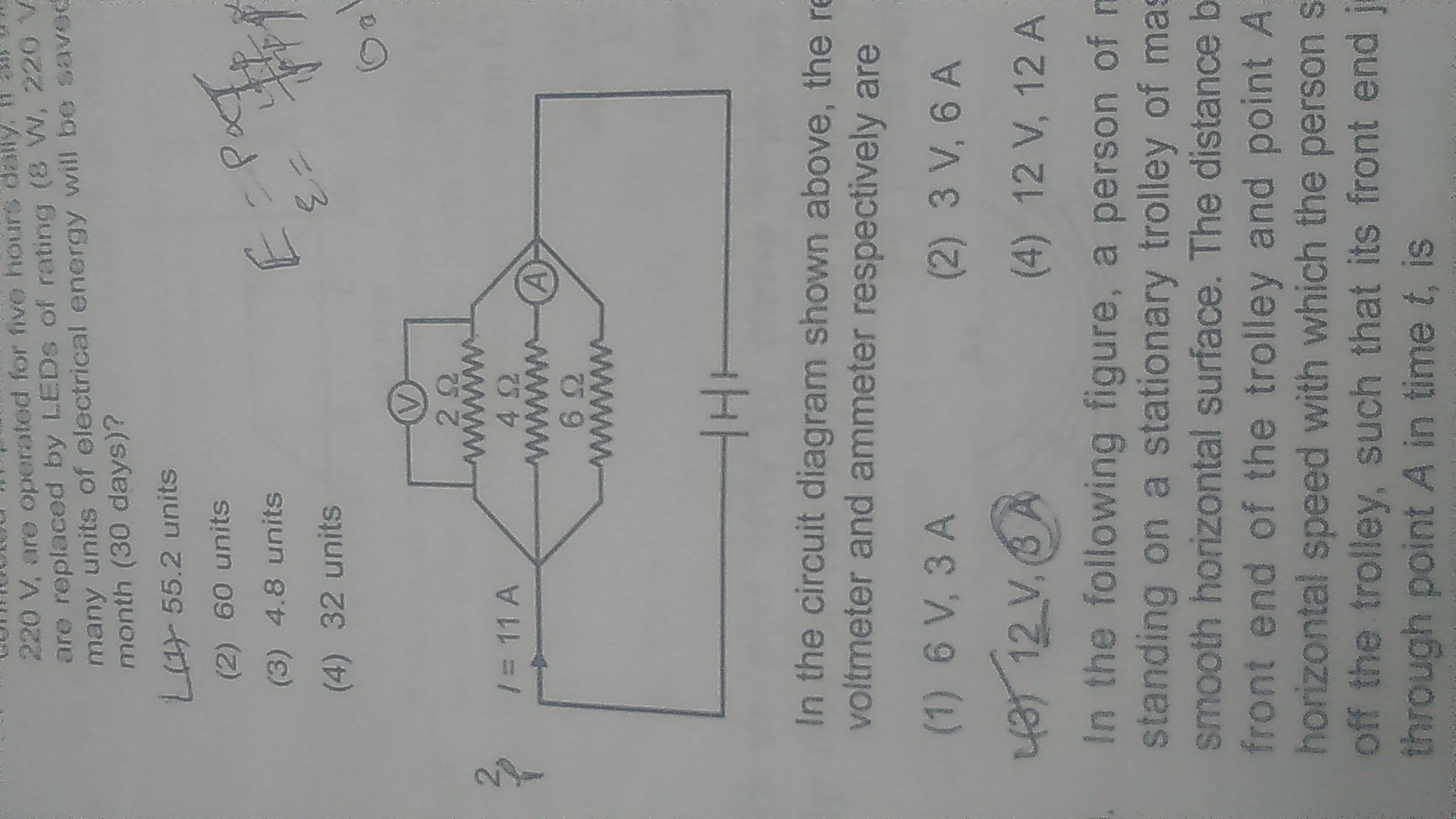 The Circuit Illustration Above Shows How The Circuit Of A Flashlight