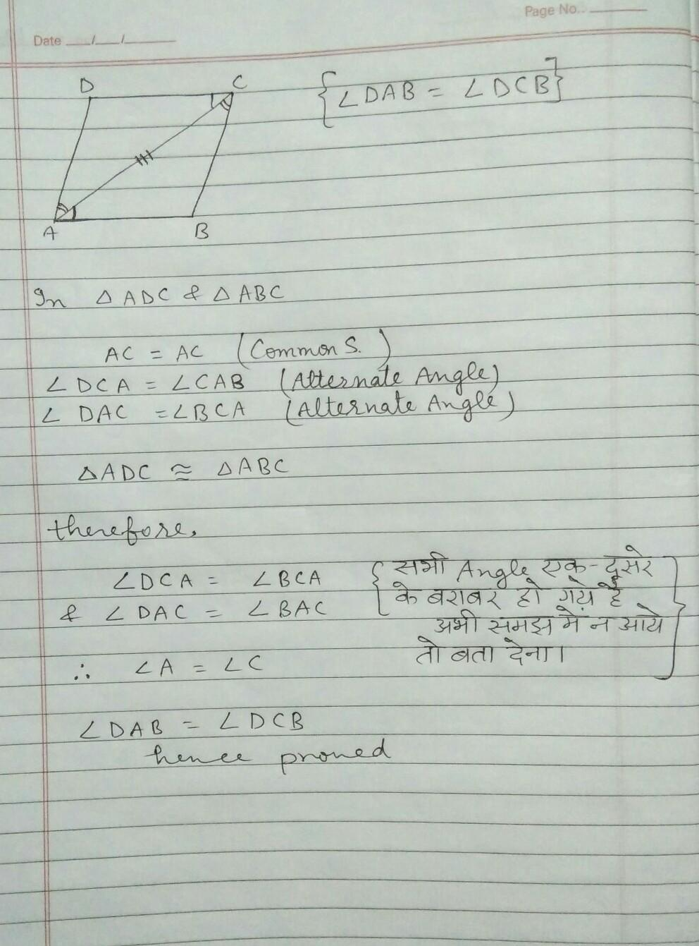 AB is parallel to DC and AD is parallel to BC. prove angle