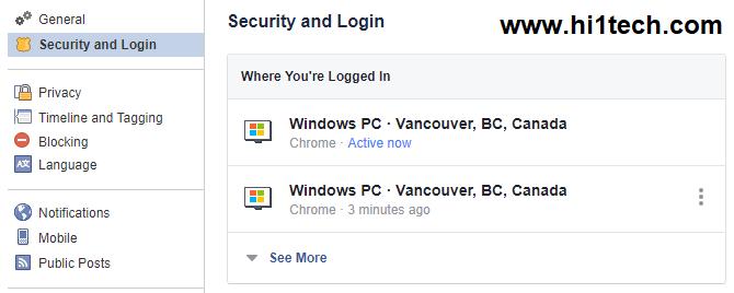 كيف تعرف إذا تم اختراق حسابك على فيسبوك Facebook