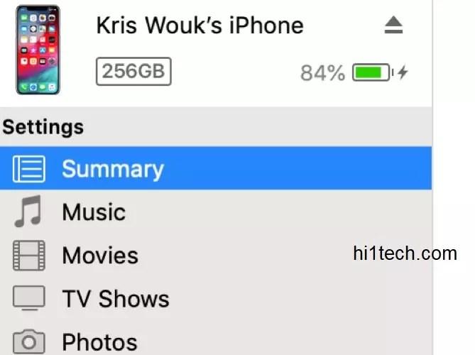 أيتونز iTunes النسخ الاحتياطي