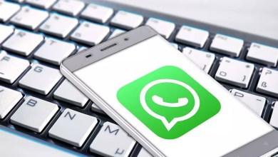طريقة استعادة رسائل واتساب المحذوفة حتا مع عدم وجود نسخة احتياطية WhatsApp